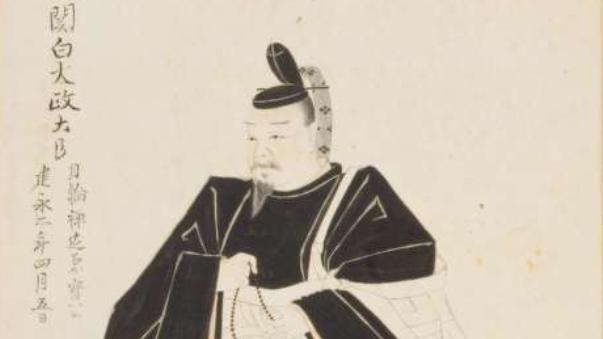 鎌倉時代の天皇・後鳥羽上皇の手相を占う。鑑定結果と生涯や時代背景も ...