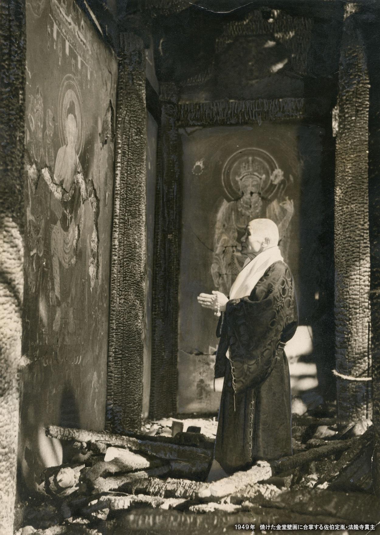 三 法隆寺 尊像 釈迦 金堂