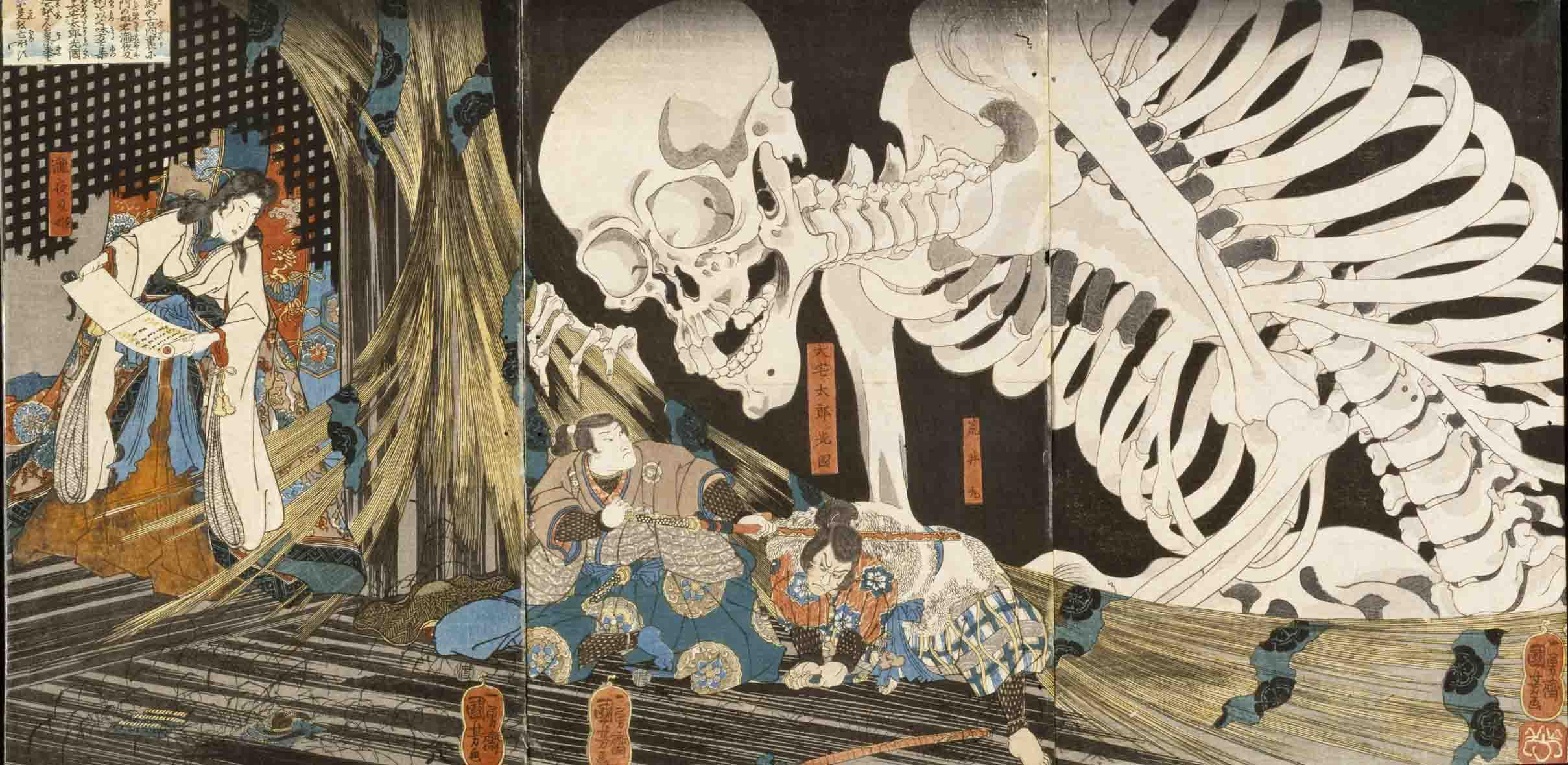 歌川国芳『相馬の古内裏』19世紀 (V&A's collection)