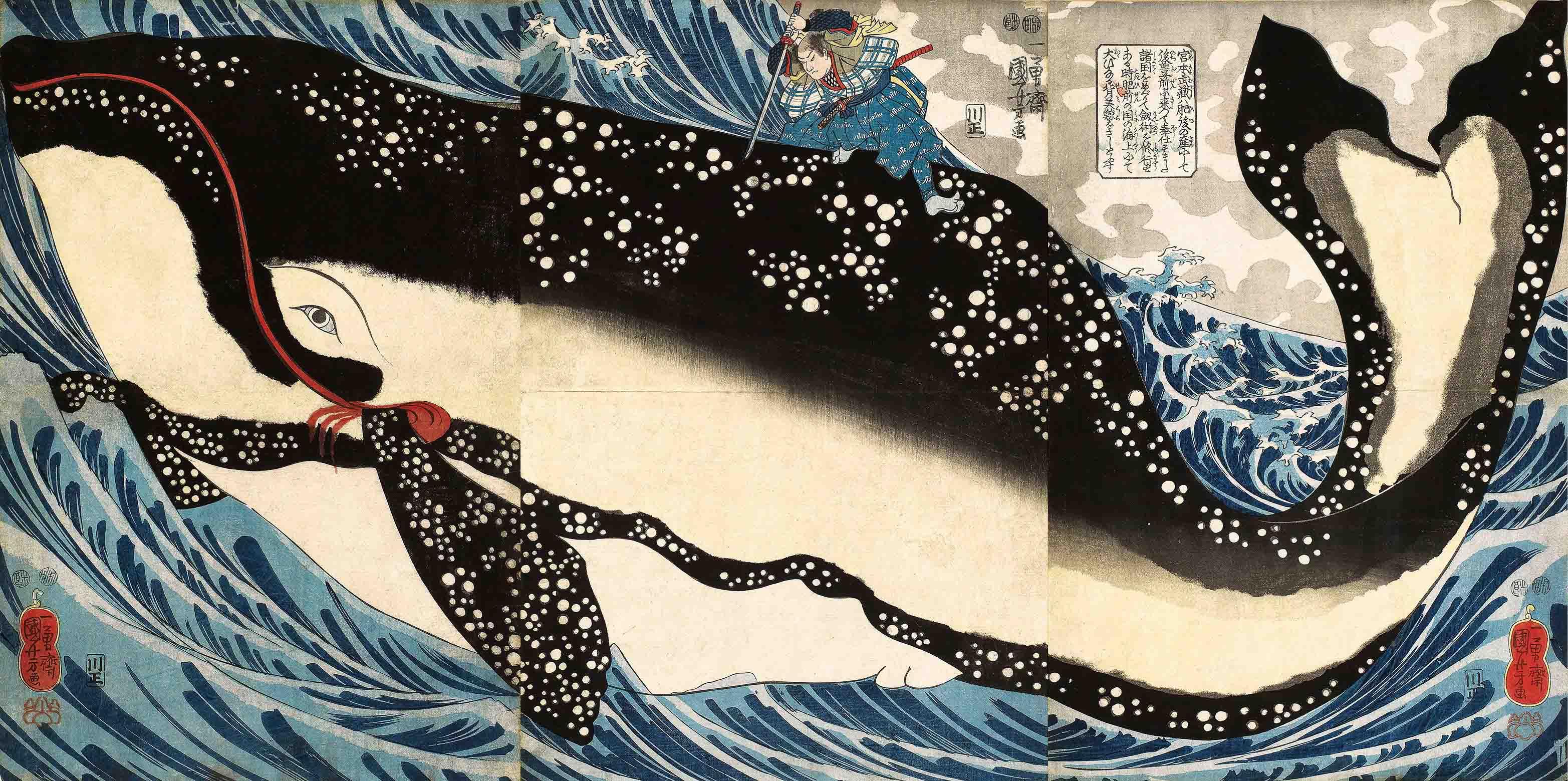 歌川国芳『宮本武蔵の鯨退治』江戸時代・1847-50年 (Bridgeman Images/PPS通信社)